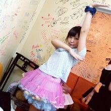 Pinkle☆Sugar official website-1369924894489.jpg