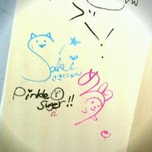 Pinkle☆Sugar official website-1369924915732.jpg