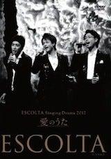 $Yasuhiro Yuki official blog