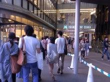 神戸のカラーリスト スタイリスト  トータル素敵プロデューサー☆みつこのブログ-グランフロント