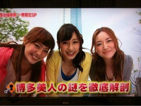 http://stat.ameba.jp/user_images/20130531/09/saeri-t-blog/a0/23/j/o0480035912558607492.jpg