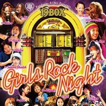 Girls Rock…