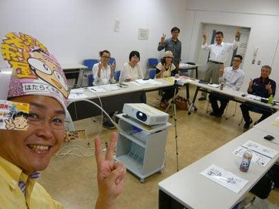 販促戦略セミナーin新潟の講師と参加者さん