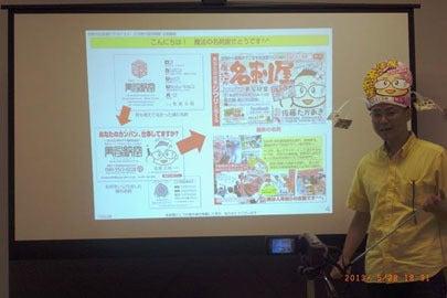新潟における販売促進セミナーの講師