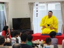 浄土宗災害復興福島事務所のブログ-20130529内郷白水①