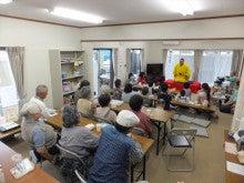 浄土宗災害復興福島事務所のブログ-20130529内郷白水②