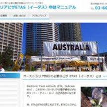 WEBサイトデザイン…