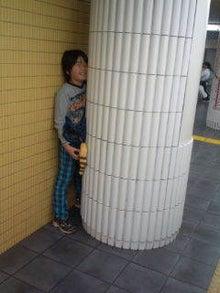 あんよ♪の子供とおでかけ-20130531191850.jpg