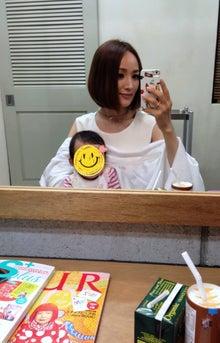 $星玲奈オフィシャルブログ「Reina's Diary」Powered by Ameba-IMG_2200.JPG
