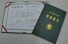 シンセン 阡陌(qian mo) 中国語(普通語)学校