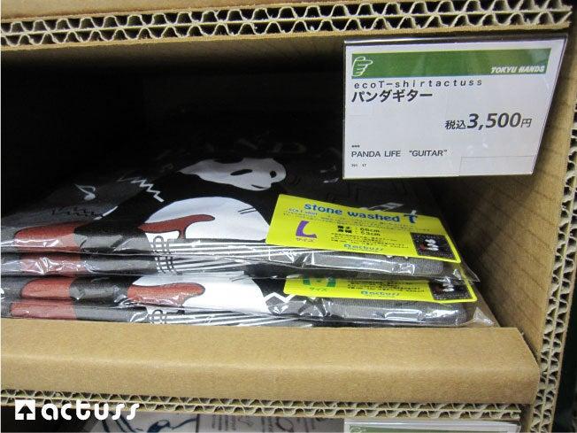 """おしゃれなTシャツSHOP """"actuss365"""" 店長の日記"""