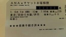 ぶい(SSC-VAP)のアメブロ (目的未定)-130601_0645~010001.jpg
