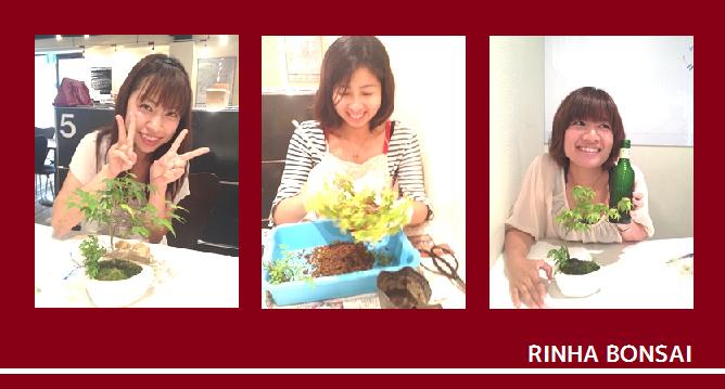 bonsai life      -盆栽のある暮らし- 東京の盆栽教室 琳葉(りんは)盆栽 RINHA BONSAI-琳葉盆栽教室①