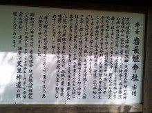 $ピロリン☆スピ・ヘミ日記