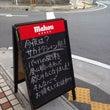 【沖縄】今夜はサカナ…