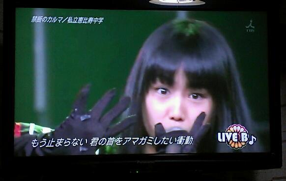 日曜日、中川翔子と『新堂本兄弟』においてKinKi Kidsの二人(特に光一くん) をKOさせたぁいぁい