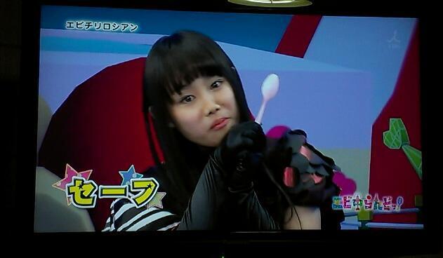 で行われた『エビチリロシアン』で辛くないエビを食したぁいぁい。 以上が今週の廣田あいかでした。