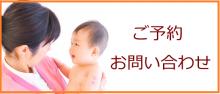 新潟県わらべうたベビーマッサージルームcocolo(こころ)