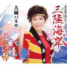 $柳都アキラ(りゅうとあきら)の演歌・歌謡曲