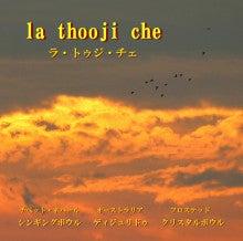 $癒しと導きの部屋  インダ+チュラ            ~  indah+cerah ~-la thooji che