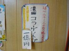太郎 の なんくるないさー日記-コッコ食堂 美ら海店