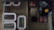 ライフオーガナイザー的 世界で一番帰りたくなる家   「自分ブランド」を作るお部屋作り-DSC_3252.JPG