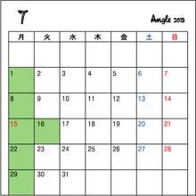 Angleレセプション日記(とっとり~な)