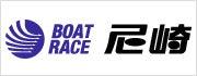 AmagamiSixのブログ-ボートレース尼崎