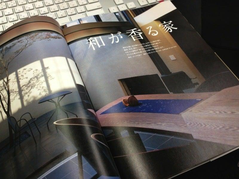 $建築家 廣部剛司 /日々の断章