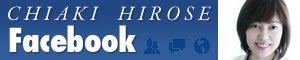 おしゃべりチッキィのブログ-Facebook用