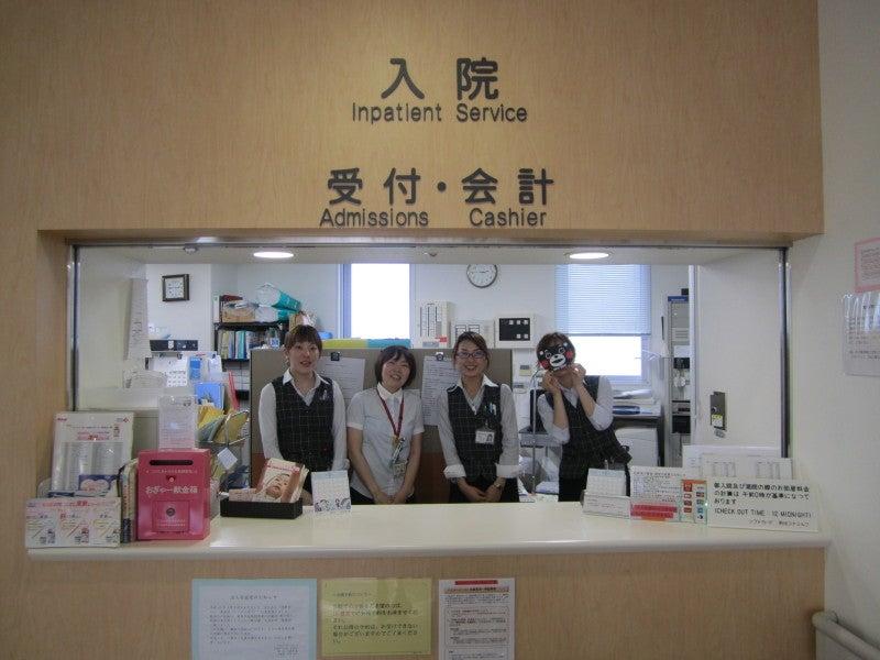 わたしたち、事務スタッフです!! | 東府中病院のブログ