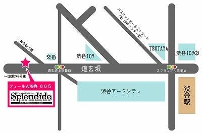 渋谷駅道玄坂・長持ちジェルネイルが口コミで人気のネイルサロン スプランディード-サロンマップ