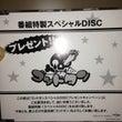 DVD(^ω^)
