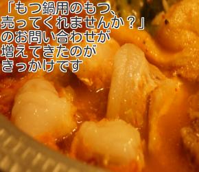 $大阪焼肉 平野区 喜連瓜破のおいしい焼肉うまいホルモン焼 焼肉ホルモンたっとん亭平野店-もつ鍋 通販