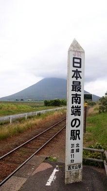 w/z...U ~ヲタな音ゴト-130527_111449_ed.jpg