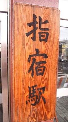 w/z...U ~ヲタな音ゴト-130527_113651_ed.jpg