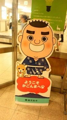 w/z...U ~ヲタな音ゴト-130526_152118_ed.jpg