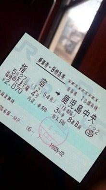 w/z...U ~ヲタな音ゴト-130527_134649_ed.jpg