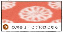 RTA静岡県島田市*なごみやさんちのベビーマッサージ☆ファーストサイン教室・資格取得スクール-なごみや ベビーマッサージ ファーストサイン