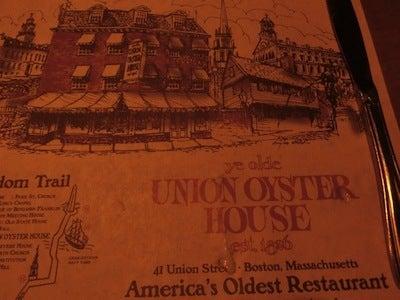 最古のレストラン
