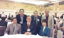 自見庄三郎のブログ-関東明陵会➀