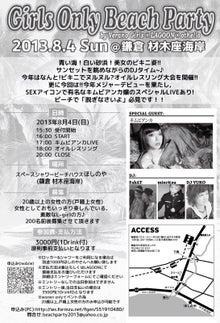 LAGOON(ラグーン)のブログ ~新宿2丁目ビアンバー発信~-__.JPG