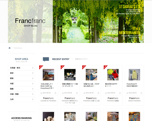 Francfranc Official Blog-Shopblog
