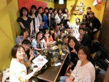 合点しんのすけのブログ                       埼玉県富士見市ふじみ野駅前にある鶏焼き・肴・炭火網焼きのうまい宴会最高な居酒屋