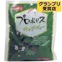 よく効く のど飴-森川健康堂・プロポリス キャンディー