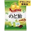 のど飴 効果-ロッテ・のど飴