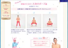 $Lui Watanabe Official Blog