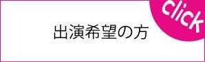 地下アイドルライブイベント「CANDY MAKER」BLOG