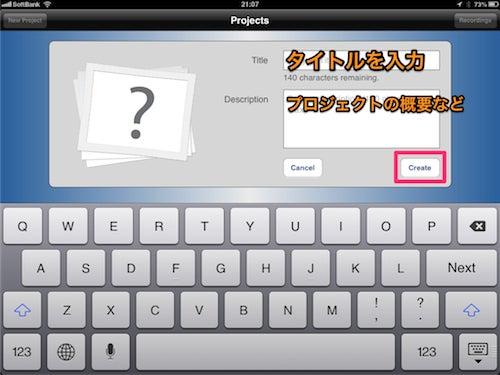 $iPad知育アプリで遊ぶ親子のネタ帳