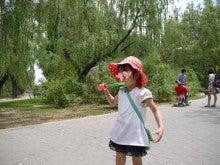 北京での小さなできごと        La vie avec les gateaux  -Chaoyang Park 2